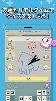 KOONGYA Draw Partyのおすすめ画像4