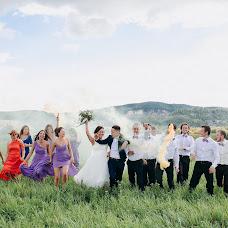 Wedding photographer Katerina Vinokurova (schnapsrauch). Photo of 04.09.2016