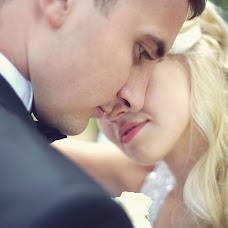 Wedding photographer Maksim Nimchuk (Ducalis). Photo of 10.10.2016