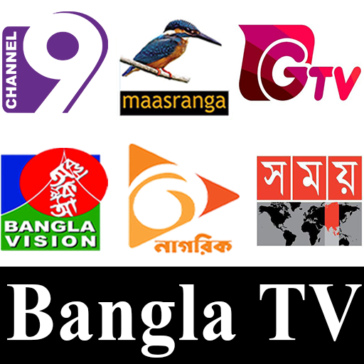 Bangla Live Net TV (Russia World Cup 2018)