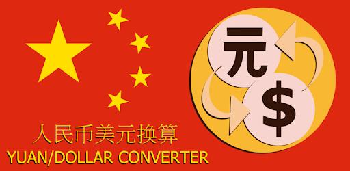 Dollar Yuan Renminbi Converter S