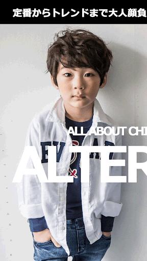 子ども服・韓国子ども服の通販オルタネイト 送料無料商品多数