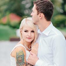 Wedding photographer Aleksandr Koristov (CasingOne). Photo of 12.04.2018