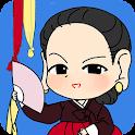 임덕영의점술왕국(운세,사주,궁합,토정비결,오늘의운세) icon
