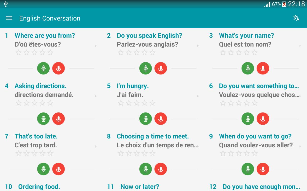 English conversation daily screenshot