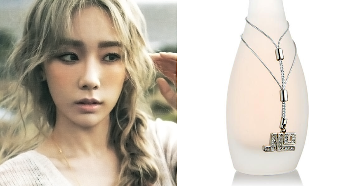 9 Female Idols And The Perfume They Use
