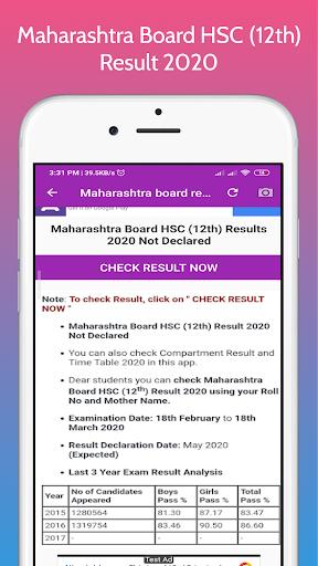 Maharashtra Board Result 2020, 10th 12th  SSC HSC screenshot 6
