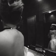 Wedding photographer Yuliya Bocharova (JulietteB). Photo of 16.04.2018