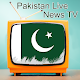 Pakistani Live News TV apk