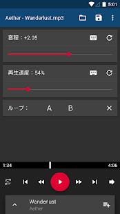 スクリーンショット画像