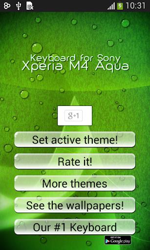鍵盤的Xperia M4的Aqua