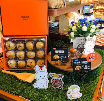 Bake Code 烘焙密碼 竹北莊敬店