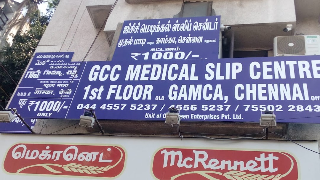 GAMCA MEDICAL SLIPS CHENNAI - Medical Certificate Service in Chennai