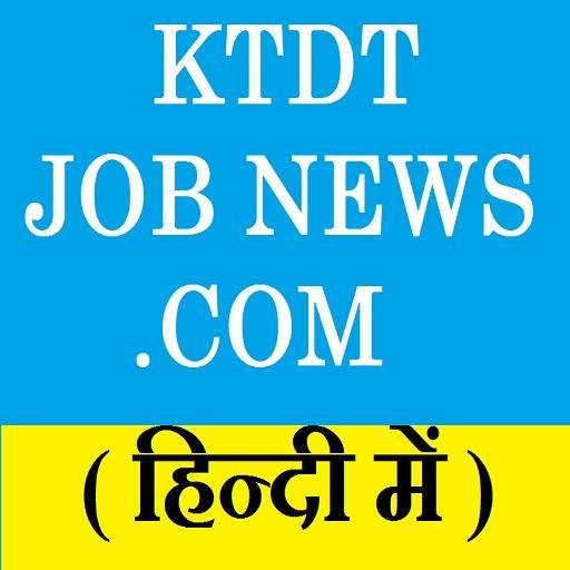 KTDT Job News
