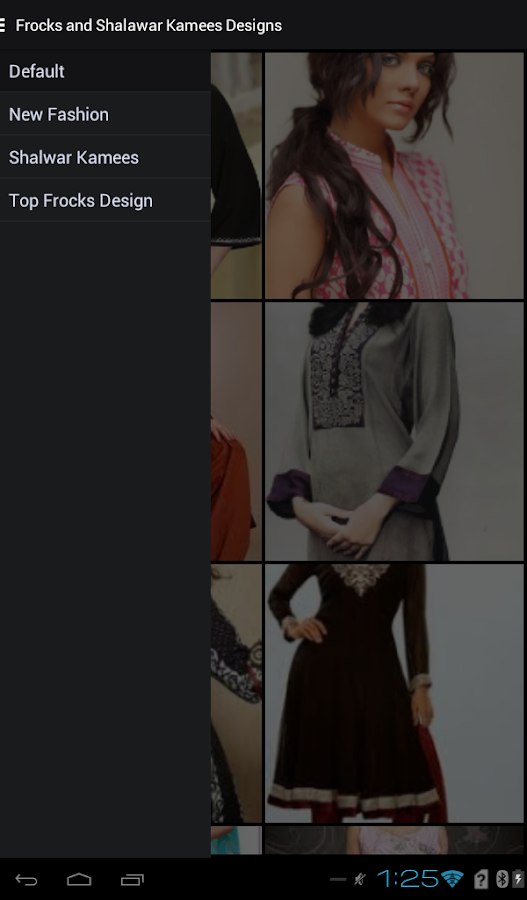 Girls Farak And Shalwar Kameez- screenshot