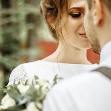 Wedding photographer Svetlana Loseva (SvetaELK). Photo of 19.10.2017