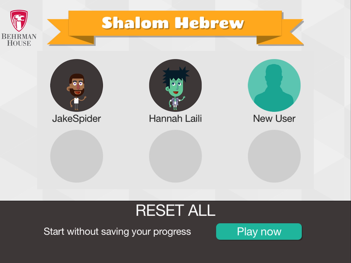 Shalom Hebrew- screenshot