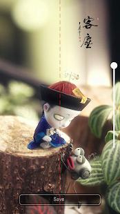 Download Tieu Cuong Thi For PC Windows and Mac apk screenshot 3