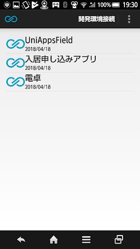Unifinity 3.0.0 Windows u7528 1