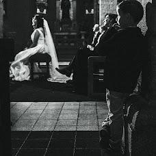 Wedding photographer Valery Garnica (focusmilebodas2). Photo of 12.10.2018