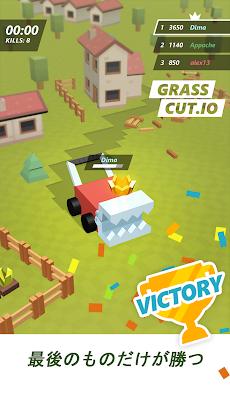 Grass cut.io - 生き残り、最後の芝刈り機になってのおすすめ画像3