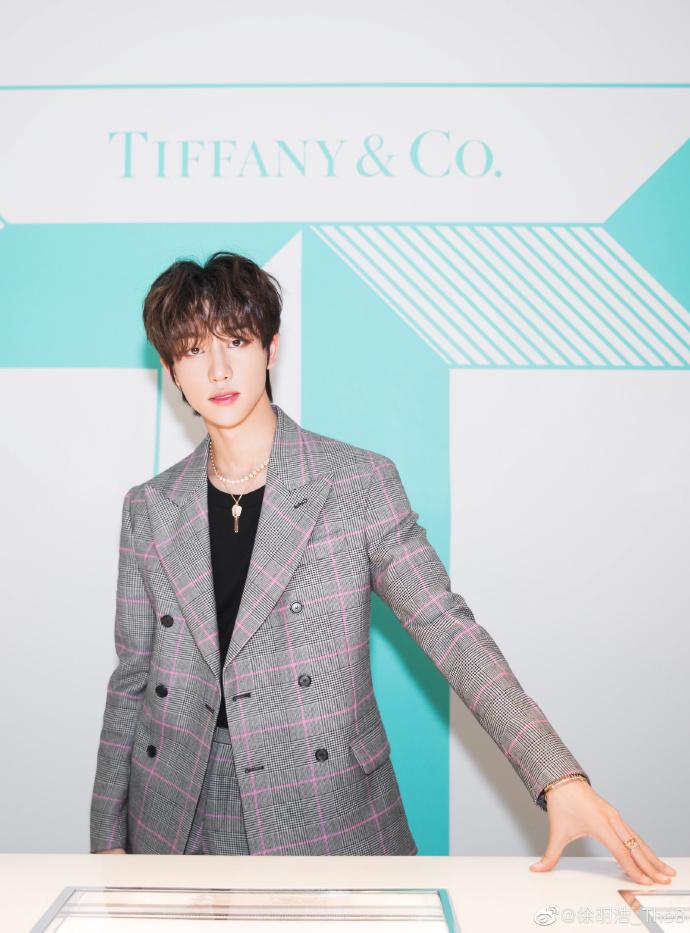 Tiffany & Co seventeen the8