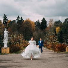 Wedding photographer Anna Kirillova (AnnaPhoto). Photo of 17.04.2018