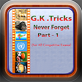 Gk Tricks Never Forget -1 Android APK Download Free By MUKESH