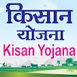 Kisan Yojan.. file APK for Gaming PC/PS3/PS4 Smart TV
