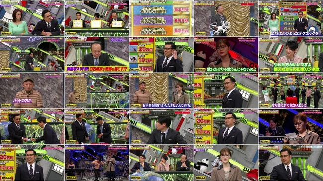 200221 (720p) 全力!脱力タイムズ (白石麻衣)