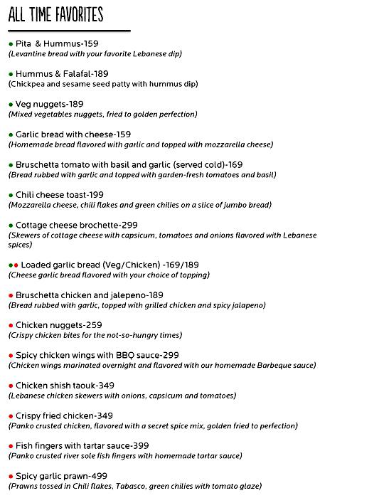 Cafe 21 menu 6