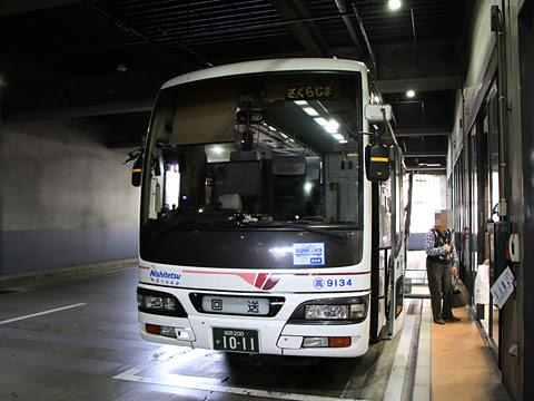 西鉄高速バス「桜島号」 9134 博多バスターミナル改札中