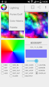 Color Filters in Android SDK screenshot 2