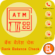 Download All Bank Balance Check - Find IFSCode - Bank List For PC Windows and Mac