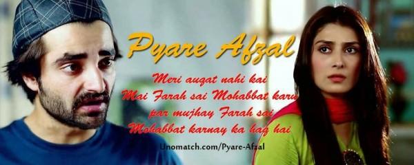 Pyare Afzal Drama 050