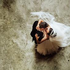 Fotógrafo de bodas Jaime Gonzalez (jaimegonzalez). Foto del 02.09.2017