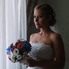 Wedding photographer Kristina Ipatova (ipatovakristina). Photo of 12.11.2015