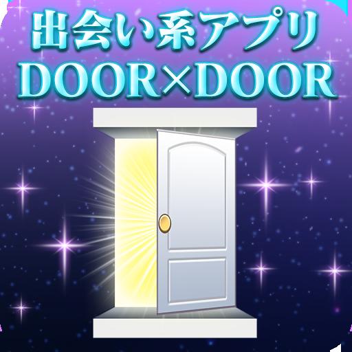 出会い系アプリDOOR×DOOR 遊戲 App LOGO-硬是要APP