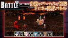 RPG イノセントリベンジャー ~壁の乙女とミデンの塔~のおすすめ画像4
