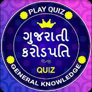 Crorepati In Gujarati - Play Gujarati GK Quiz Game