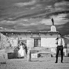 Wedding photographer Francisco Milla lagota (FranciscoMilla). Photo of 01.04.2016