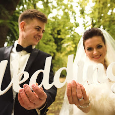 Wedding photographer Verdzhiniya Moldova (VerdghiniyaMold). Photo of 15.06.2016