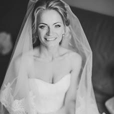 Wedding photographer Aleksandra Kopylova (aveasum). Photo of 31.08.2017