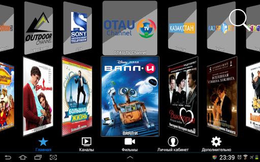 Galam TV