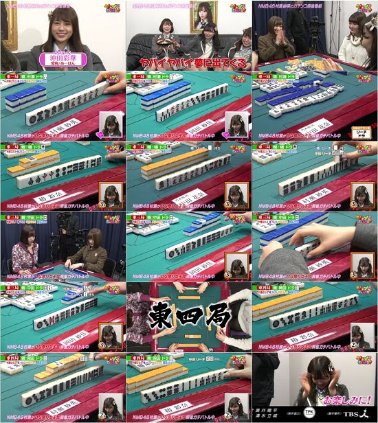 (TV-Variety)(720p) NMB48村瀬紗英の麻雀ガチバトル!さえぴぃのトップ目とったんで! ep08 180303