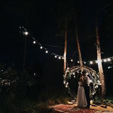 Wedding photographer Yuliya Avdyusheva (avdusheva). Photo of 27.08.2018