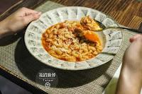 花滔廚房 La Cucina di Flora
