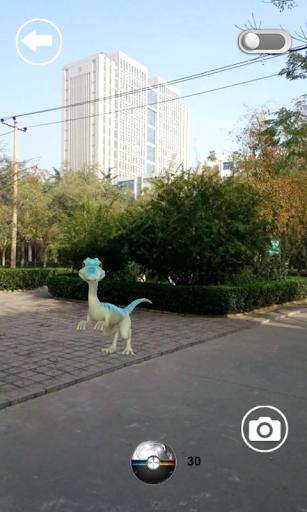 Dinosaur GO screenshots 5