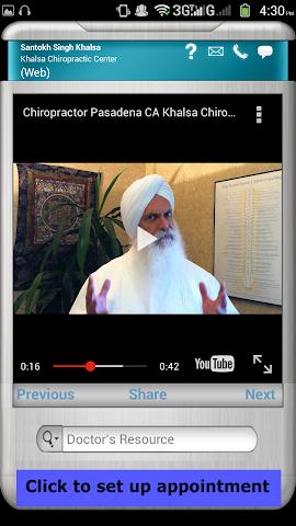 android Khalsa Chiropractic Screenshot 1