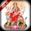 Navratri Garba 2020 -Pooja Vidhi Hindi Aarti Songs icon